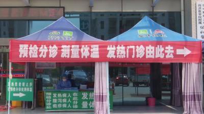 长江云——【视频】预检分诊:站在防疫第一道防线的人们