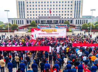 致敬你  可爱的南疆白衣战士 ——云南省医疗队驰援通山县抗疫斗争纪实