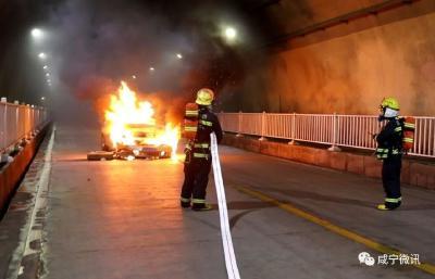 事发通山!小车隧道内追尾起火,车内基本完全烧毁…