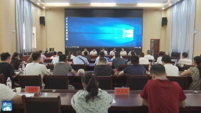 V视丨通山:开展基层综治网络培训  提升业务能力