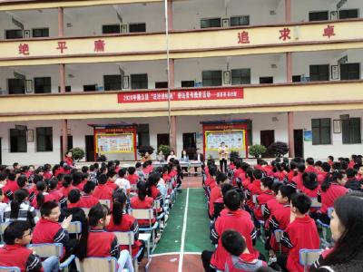 团县委  县妇联:普法宣传进校园   关爱明天青春护航