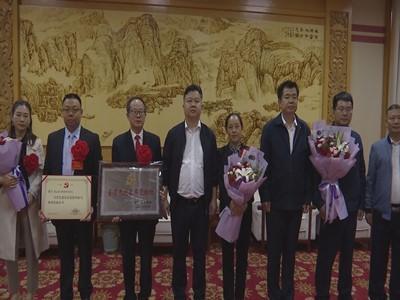 V视丨陈洪豪会见全省抗疫先进个人和集体代表