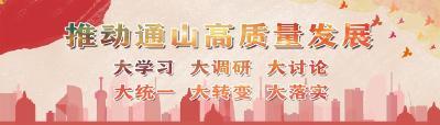 张晓丹检查医疗机构安全生产
