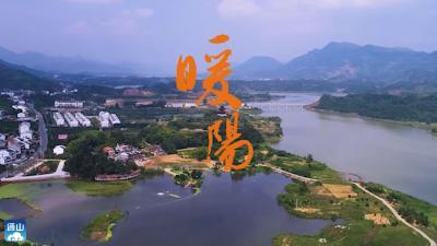 V视丨通山扶贫主题微电影《暖阳》正式发布