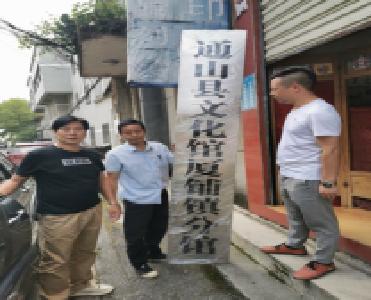 县文化馆总分馆制建设  全覆盖全县所有乡镇