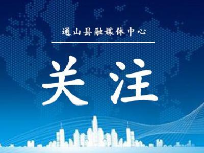 注意!武咸城铁乘车有变化!