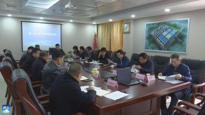 【项目速递】通山县召开农光互补和光伏发电项目联审专题会议