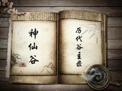 【九宫文学】书神