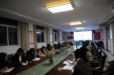 咸宁唯一省重课题举行开题报告会