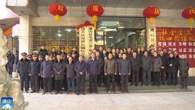 V视 | 县交通投资集团有限公司和县交通运输综合执法大队挂牌成立!