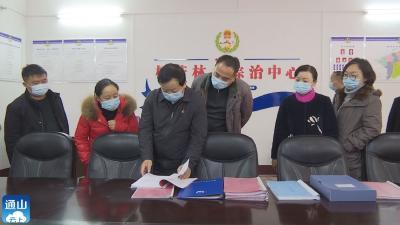 V视 | 省委统战部副部长燕元沂来我县调研综治中心建设情况