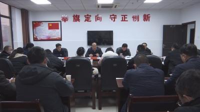 V视   通山县召开意识形态工作联席会议