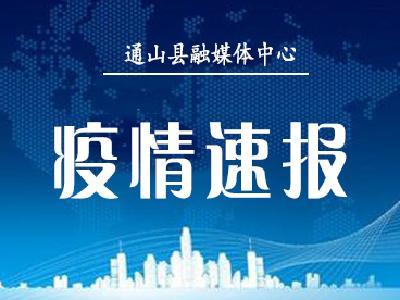 最新!黑龙江新增一例本土病例