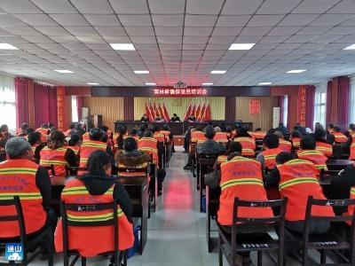 南林桥镇召开村级保洁员培训会议