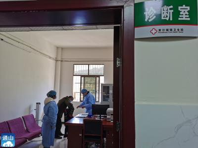 """云上咸宁——抗疫""""前哨站"""" 通山12个乡镇的发热门诊全部正式投入使用"""
