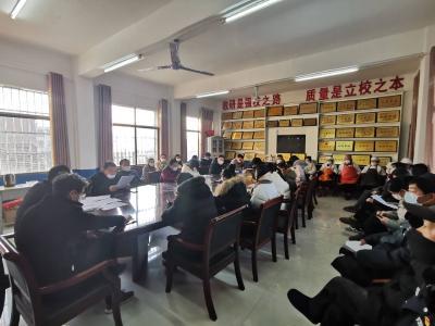 杨芳中学召开疫情防控工作会议