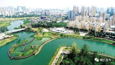 咸宁之美 ①丨公园城市,移步换景