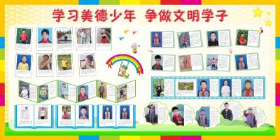 通山县实验小学荣获湖北省文明单位(校园)称号