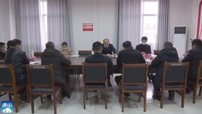 V视 | 黄沙铺镇召开2020年度民主生活会