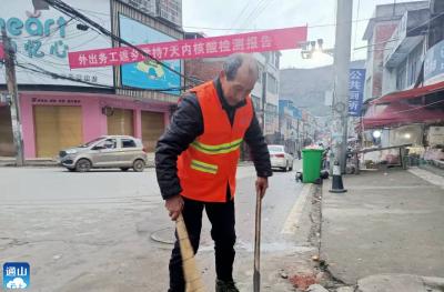 南林桥镇保洁员:春节我在岗 守护镇区洁净