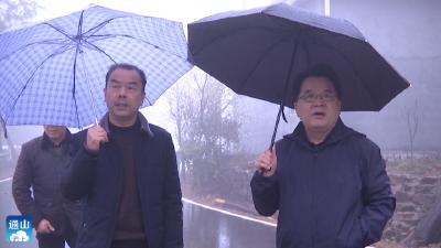 长江云——咸宁市政协主席曾国平到通山调研樱花产业发展情况