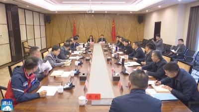 长江云——V视 | 省自然资源厅领导来通山调研指导国土变更调查工作