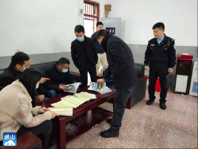 黄沙铺镇多部门联合开展校园安全检查  