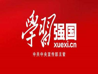 中国共产党永远年轻的红色基因