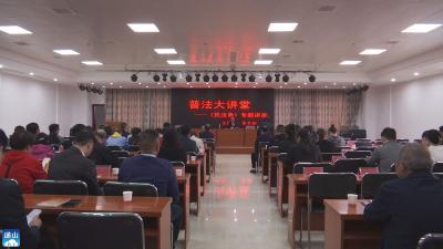 长江云——V视 | 通山县司法局启动公共法律服务进园区活动