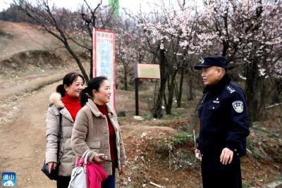 长江云——通山:樱花树下的平安守护
