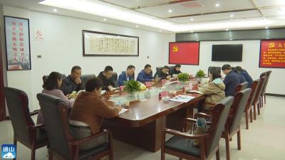 V视 | 省退役军人事务厅来通山调研优抚服务保障工作
