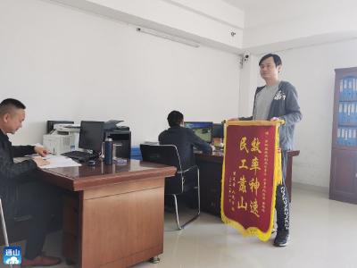 【我为群众办实事】县人社局:学党史  为民解忧难