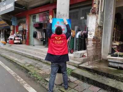 南林桥镇:开展全民国家安全教育日暨反邪教宣传活动