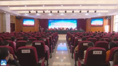 长江云——V视 | 全省首个!通山县健康体检质控中心揭牌成立