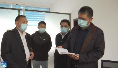 V视 | 通山:扎实开展五一节前旅游安全生产检查