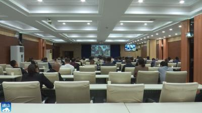 V视 | 省市相继召开推进基础教育重点工作暨学校安全工作视频会