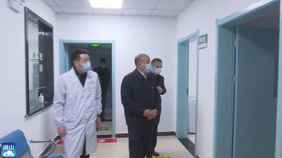 长江云——V视  县领导到乡镇督导新冠疫苗接种工作
