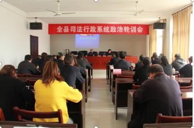 县司法局举办习近平法治思想专题讲座