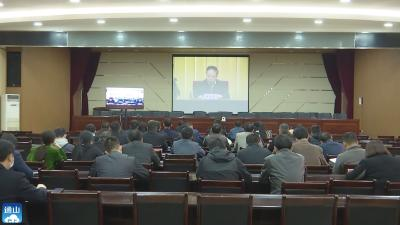 V视 |省市相继召开会议  就疫情防控工作进行再安排再部署