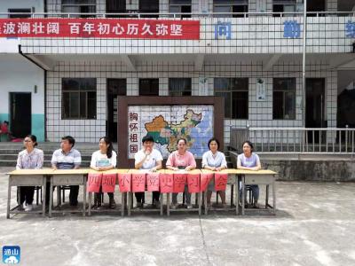 【党史学习教育】燕厦乡开展党史教育进校园活动