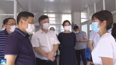 V视 | 陈洪豪在调研教育工作时强调:慎之又慎抓安全 细而又细保稳定