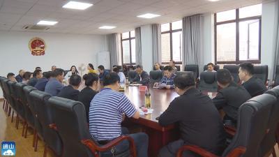 长江云——通山县委第三巡察组进驻县人大常委会机关开展巡察工作