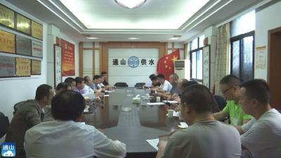 【优化营商环境】V视 | 县自来水公司:优化营商环境 供水服务再提速