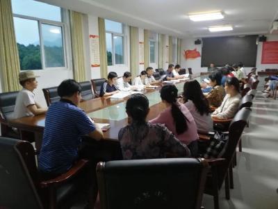 通山县职业教育中心教师管乐团正式成立