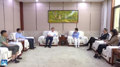 【招商壹线】V视 | 周末不休息!石玉华会见投资客商