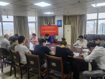 【党史学习教育】县公共资源交易中心:扎实开展第5期支部主题党日活动
