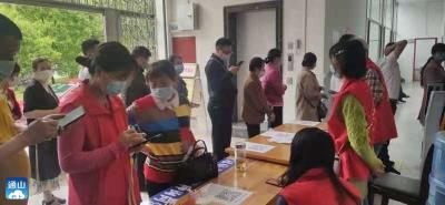 通羊镇:助力疫苗接种 诠释志愿精神
