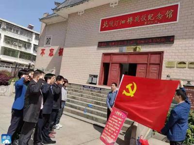 【党史学习教育】黄沙中学:踏访红色之旅,感悟党史真谛