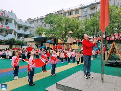 【党史学习教育】学党史 敬劳模 ——政府幼儿园开展主题教育活动