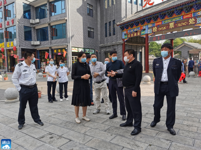 V视 | 节日监管不放松  县领导再赴景区检查督导安全工作